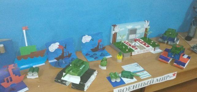 Выставка декоративно-прикладного искусства «Военный мир»