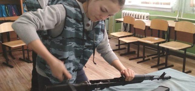 Военно-патриотическая игра «Зарница»