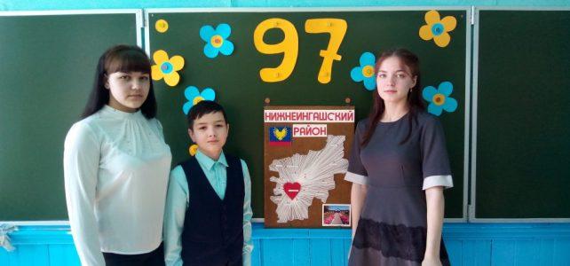 Нижнеингашскому району — 97 лет
